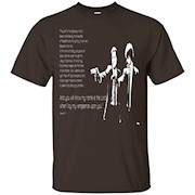 DeBran Shirts Pulp Fiction Ezekiel 25 17 Vega Jules T-Shirt