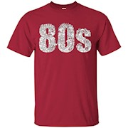 Product of The 80s – T-Shirt