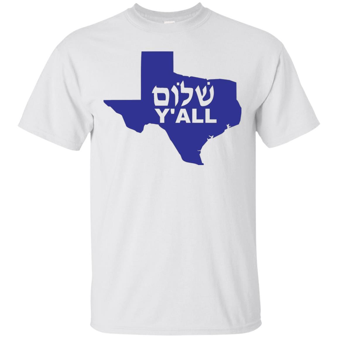 Shalom Y'all Funny Hebrew Jewish Texas T Shirt