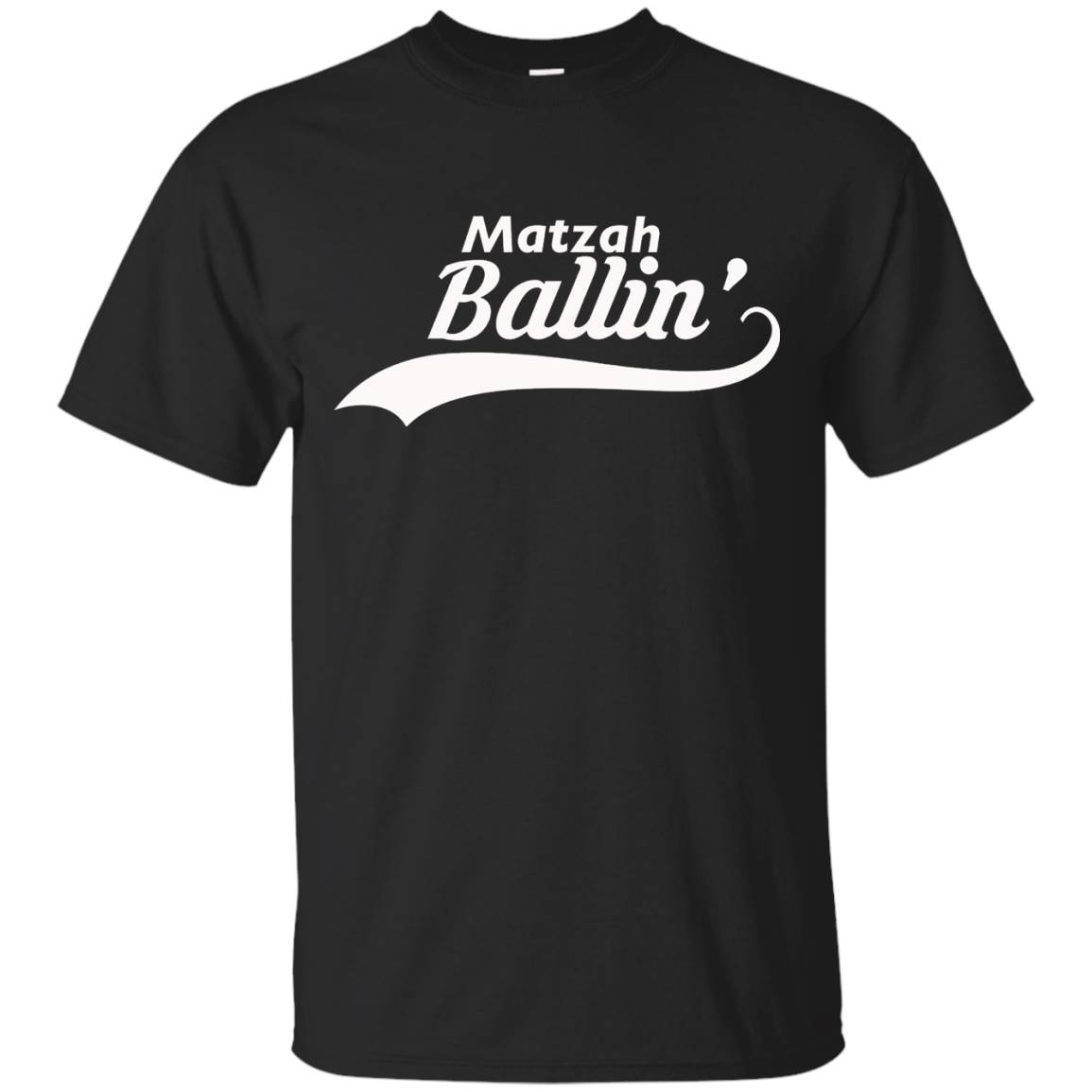 Funny Jewish Hebrew T-Shirt – Matzah Ballin' Passover Tee