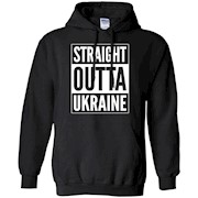 Straight Outta Ukraine T-Shirt – Rep your country Tee