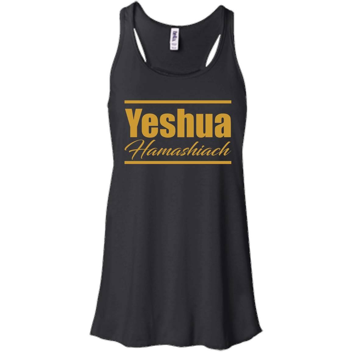 Gold Yeshua Hamashiach T-shirt Hebrew Roots Movement Yahweh – Women Tank