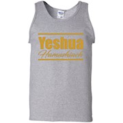 Gold Yeshua Hamashiach T-shirt Hebrew Roots Movement Yahweh – Tank Top