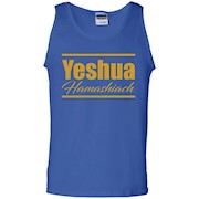 Gold Yeshua Hamashiach T-shirt Hebrew Roots Movement Yahweh – Tank Top