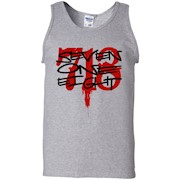 718 Area Code Queens Brooklyn Bronx Staten Island NYC Shirt – Tank Top